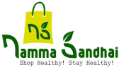 Namma Sandhai